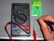 写真:100均の電池とはいえ・・・
