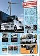 写真:本日発売のK-CARスペシャル2月号に載りました♪