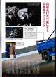 写真:キャリイ(DA16T) スーパーチャージャーキット開発状況♪
