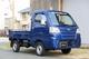 写真:ハイゼットトラック(S500P/S510P) 1インチリフトアップキット試作品装着♪