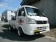 写真:ハイゼットトラック(S201P/S211P) 車高調キット付け替え