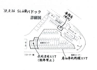 padockzu_KTRA18Rd3.jpg