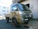 写真:ハイゼットトラック(S500P/S510P)ボルトオンターボ お客様車両装着第5号もアゲトラ!