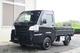 写真:ハイゼット(S500P)ボルトオンターボ装着車にインタークーラーキット取付け!