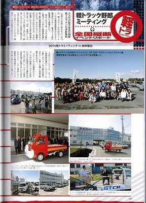 CCF20160518_00010.jpg