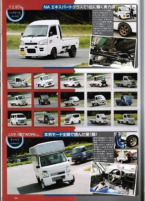CCF20160518_00015.jpg
