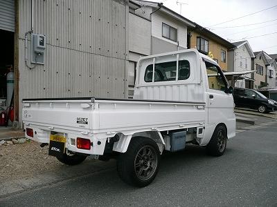 P1210638.jpg