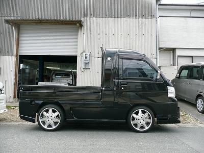 P1250805.jpg