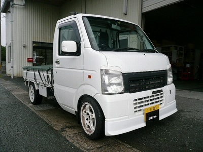P1260393.jpg