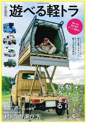 s-doc20201127112714_001.jpg