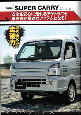 s-s-CCI_000028.jpg