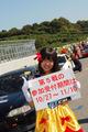 写真:K耐久/GT耐久東海シリーズ第5戦エントリー受付開始