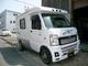 写真:愛知県Y様のケーアイ(スクラムトラックDG63Tベースの軽キャンパー)