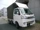 写真:愛知県A様のハイゼットトラック(S500P)特装車
