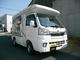 写真:神奈川県Y様のインディ108(ハイゼットトラックS500Pベース)
