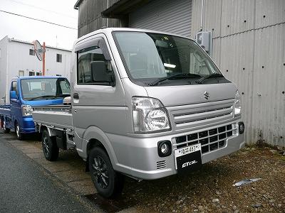 P1210010.jpg