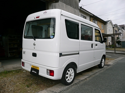 P1230496.jpg