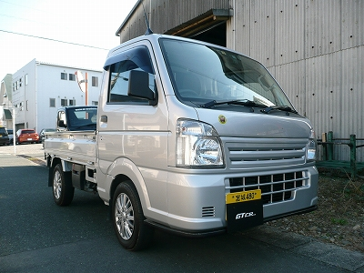 P1240115.jpg