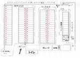 padockzu_170416_suzuka.jpg