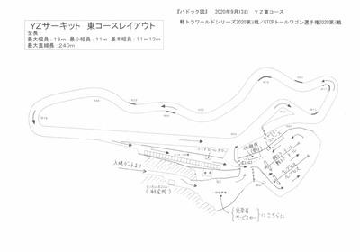 パドック図20Rd3.jpg