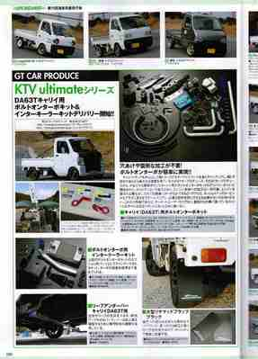 CCF20110509_00007.jpg
