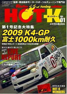 CCF20090917_00000.jpg