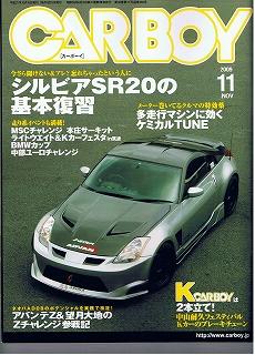 CCF20091020_00000.jpg