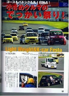 CCF20091020_00001.jpg