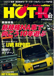 CCF20091201_00000.jpg