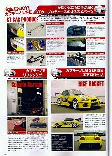 CCF20091201_00001.jpg