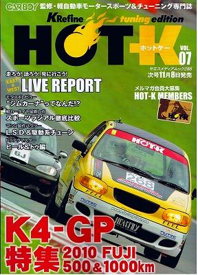 CCF20100908_00000.jpg
