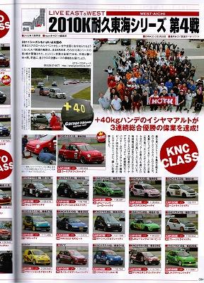CCF20101108_00001.jpg