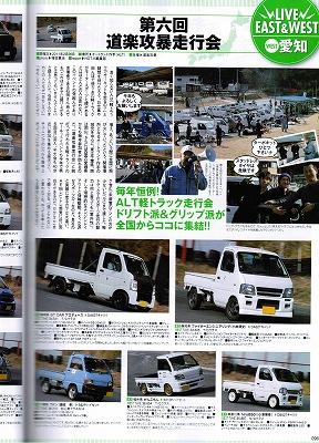 CCF20110509_00000.jpg