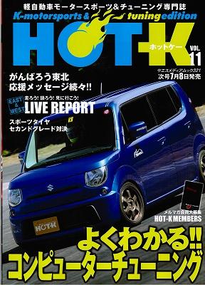 CCF20110509_00002.jpg