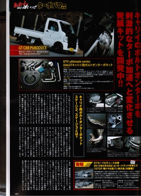 CCF20111108_00003.jpg